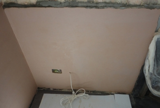Specialist re-plastering with a multi finish skim coat